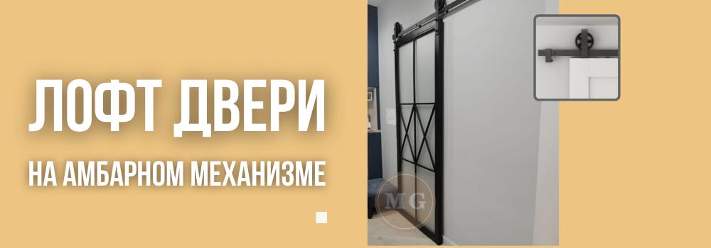 https://mebelgermec.ru/images/upload/Автомобили%20на%20дорогах%20Бизнес%20Презентация%20Широкий,%20копия%20(1).png