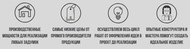 https://mebelgermec.ru/images/upload/преимущества%20компании%20гермес.png